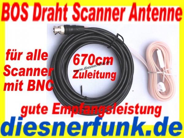 4m-Band BOS Polizeifunk Antenne Zimmerantenne 6,7m